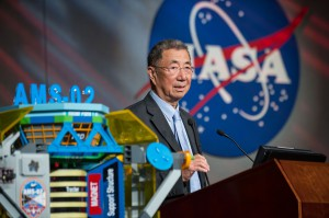 Nobel Laureate Samuel Ting, principal investigator for the Alpha Magnetic Spectrometer, speaks about the first published results of AMS-02 during a 2013 press conference at NASA's Johnson Space Center in Houston. (NASA/James Blair)