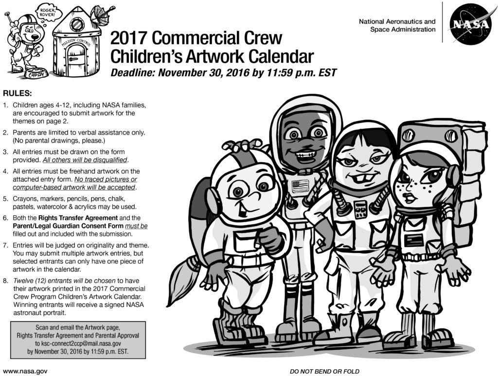 CCP Planner Artwork Form_2017_508_rev-1