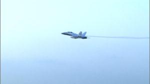 F-18 chase plane takeoff.