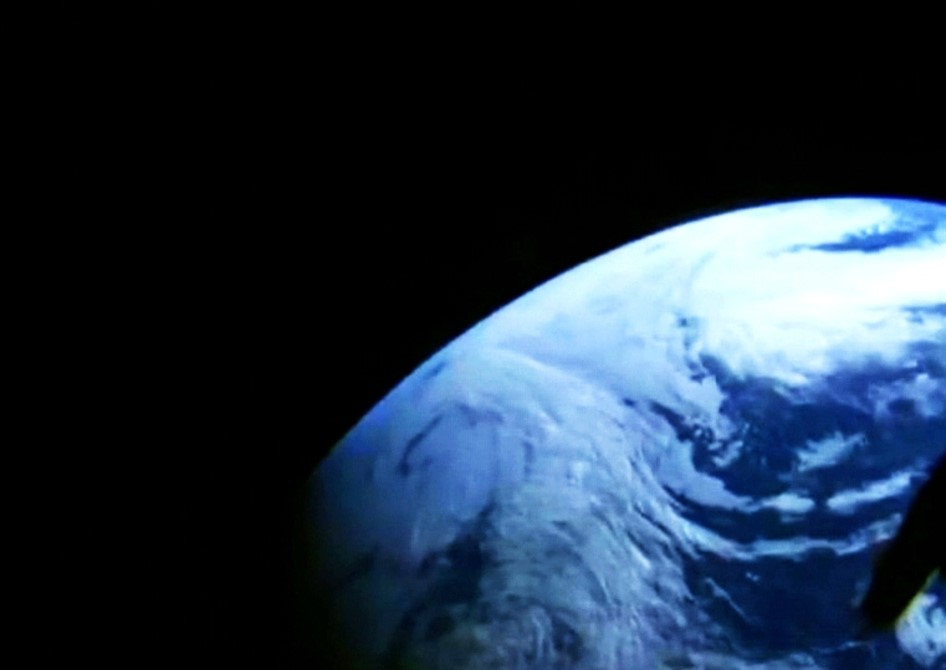 Orion Earth