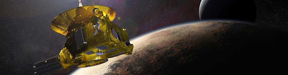Kerberos Moon Of Plluto: Art Meets Science In New Pluto Aerial Tour