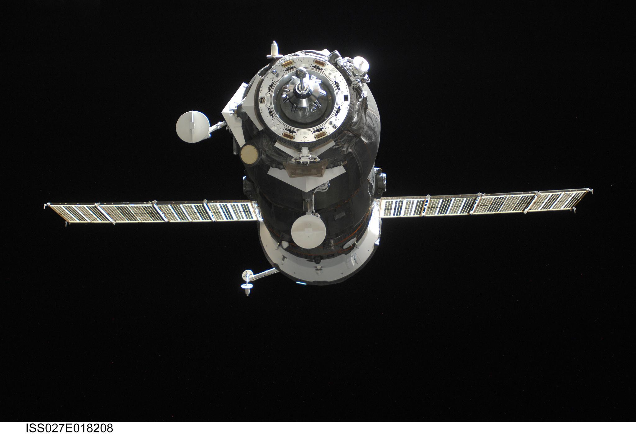 ISS Progress resupply vehicle