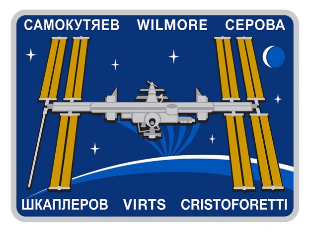 Expedition 42 Crew Patch