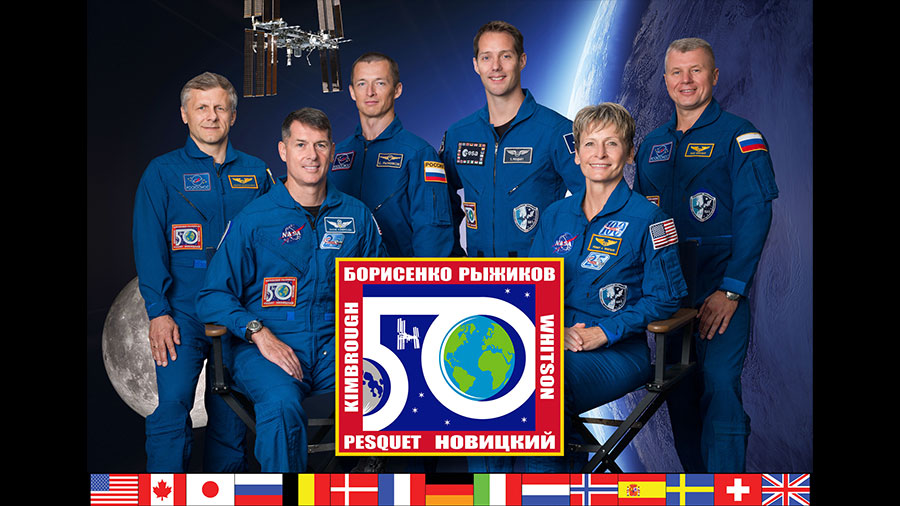 The Expedition 50 Crew