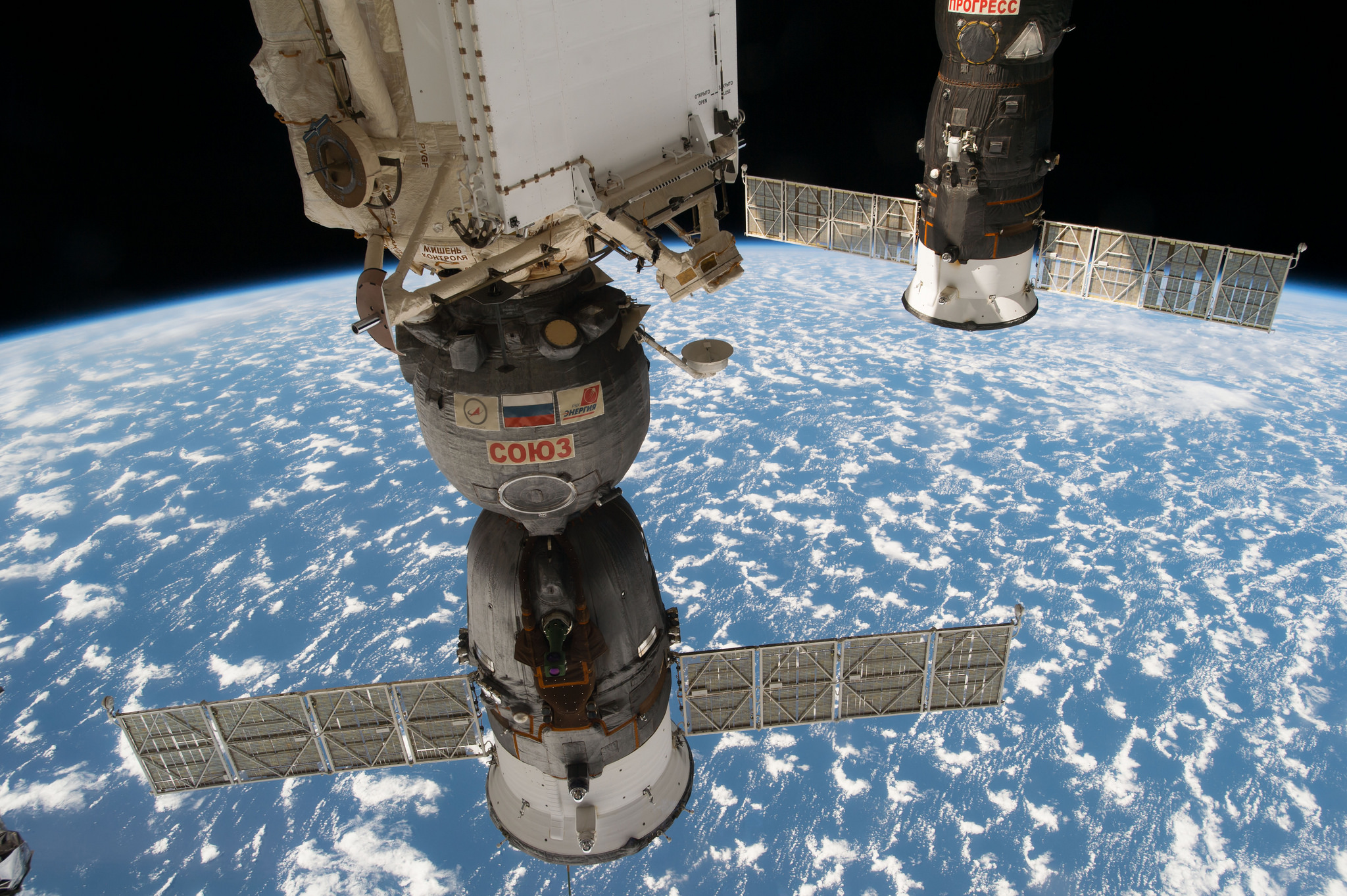Docked Soyuz and Progress Vehicles