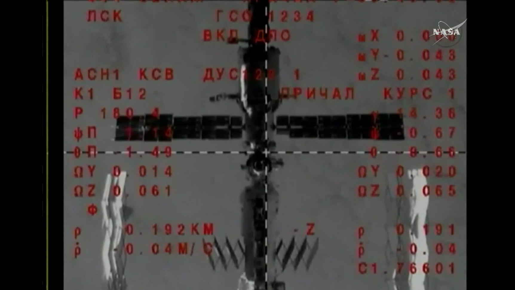Station Viewed from Soyuz