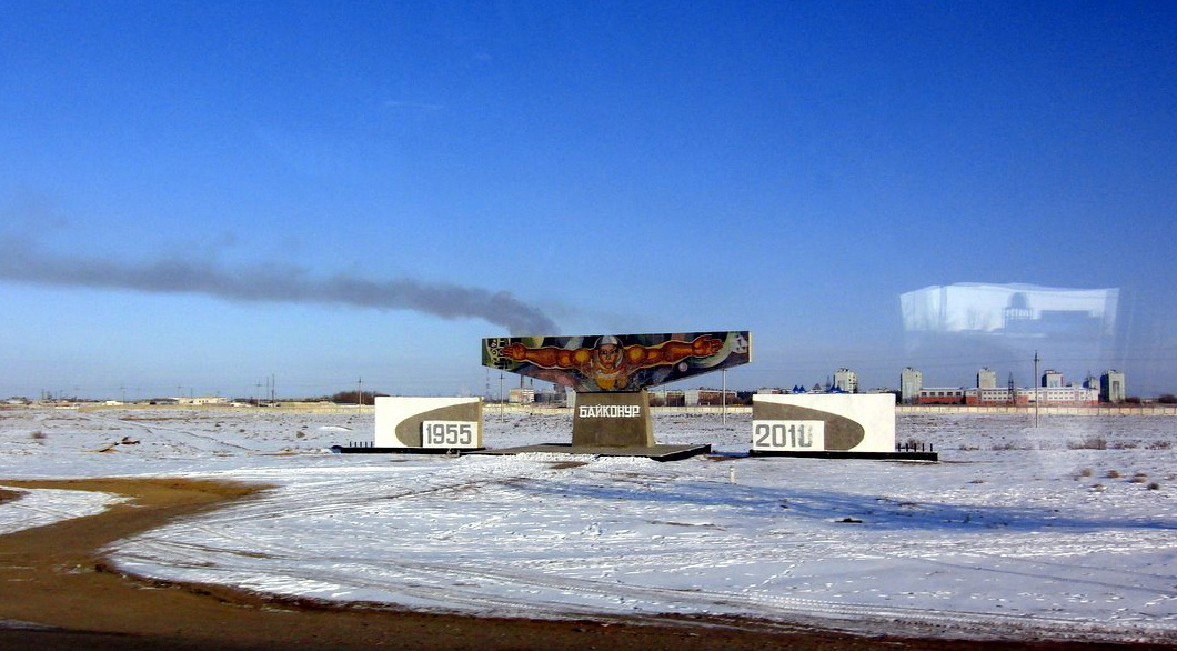 Our launch site: The Baikonur Cosmodrome