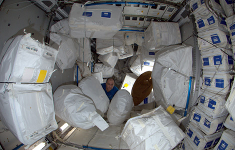 inside space station bed - photo #6